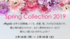 【3/18〜30】Angelic Spring Collection 2019