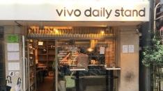 【中野】おひとりさまワイン�Aビーボ デイリースタンド vivo daily stand