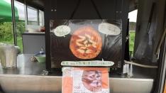 【新宿・国立・etc.】はたけでピザを作ってみよう!に参加してみた 出張pizza フォルニーノ