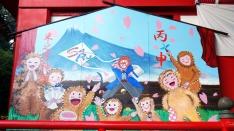 米之宮浅間神社の巨大絵馬2016