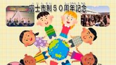 国際交流フェア開催 2月のイベント情報など。