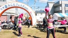 【レポ】吉原まるごとフェスタxB-1グランプリ その2