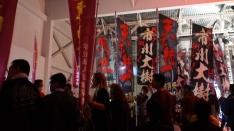 【レポ】駿河男児 DESAFIO 5SERIES 富士山祭り