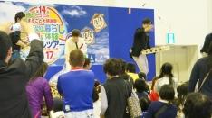 【レポ】第14回まるごと大感謝祭(第一建設)