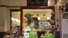 神戸発のチョコレート ゴンチャロフ