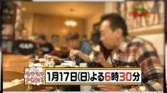 TV東京「モヤモヤさまぁ〜ず2」登場店リンク