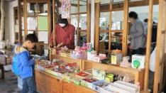 駄菓子や「くにちゃん」 毎週土曜午後 オープン