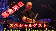【4/28】Jotan Afanadorドラムクリニック開催!