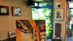 伝説のカフェ「キャットフィッシュ」ギャラリーエソラ