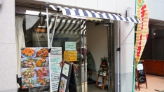 小春日和 野菜ソムリエによる安心・安全な無添加惣菜の店