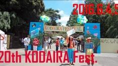 【6/4・5】第20回 KODAIRA祭@一橋大学 国立キャンパス