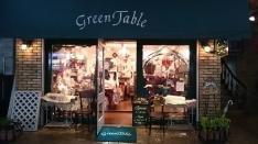 Green Table(�O���[���e�[�u��)