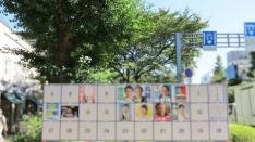 【7/31】東京都知事選挙 投票日