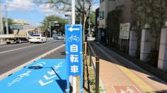 国立さくら通り 自転車レーン開通!