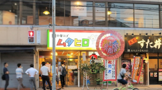 肉中華そば ムタヒロ 国立店(旭通り)