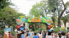 国高祭2016