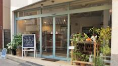 JIKKa Cafe (ジッカカフェ)
