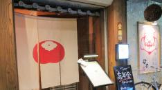 豚しゃぶと日本酒 くにたち桜花
