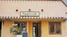 Poppo Cafe(ぽっぽカフェ)くにたちMate 双子の杏と桃にあえるカフェ♪