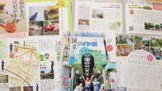 やほレンジャーが表紙に!「国立歩記(あるき)サクラサク、春号」無料配布中!