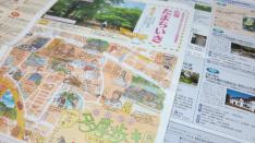 """「広報たまちいき 4月号」多摩歩きMAP""""谷保駅界隈""""たましんで配布中!"""