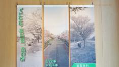 【6/4まで】写真集「くにたち あの日、あの頃」刊行記念写真展@くにたち郷土文化館