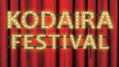 【6/10・11】第21回 KODAIRA祭 一橋大学 国立キャンパス