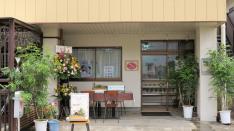 【移転オープン】豆腐どーなつ ゆうゆう