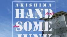 【6/24・25】昭島ハンサムジャンク 国立のアンティークショップが出店!