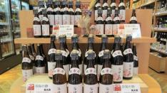国立の日本酒「谷保の粋」粋に発売中!