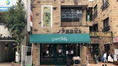 グリーンテーブル(Green Table) 10/15閉店