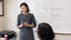 【無料体験レッスン募集】kim's韓国語・韓国料理教室 入門・初級クラス開講