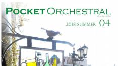 POCKET ORCHESTRAL ポケット オルケストラル 2018.SUMMER 04