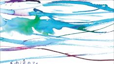 夏企画 「納涼カフェ」Museumshop  T 8/12まで