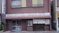 連載【国立北口 探検隊 #15 福田屋】
