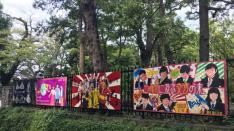 【9/8・9】国高祭2018