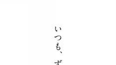【11/2・3・4】第53回 天下市