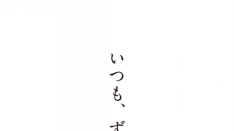 【第53回天下市】11/2(金)・3(土・祝)・4(日)国立大学通りで開催!