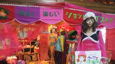 「チャーマァ洋品店 第2号店」4/21(日)まで開催中