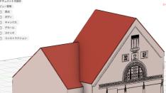 【GW開催】プラムジャムGW集中講座「3次元CAD入門」受講者募集中!
