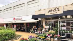 【6/26】42年の歴史に幕 ピーコックストア国立さくら通り店