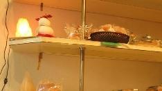 自然派食品〜wonderful〜