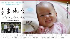 静岡でも今日から公開です(^^)