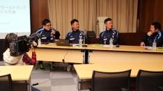 ワールドカップ報告会 @アンプティサッカー