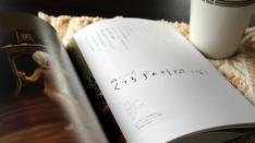 癒やされて笑顔になって実用的なカメラの本(≧▽≦)