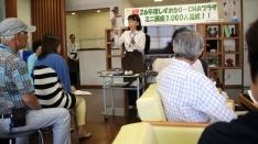 新茶を楽しむ…のミニ講座は「冷茶」(^^)