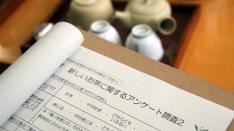 茶産地「静岡」の新しい取り組み?新しい香りのお茶